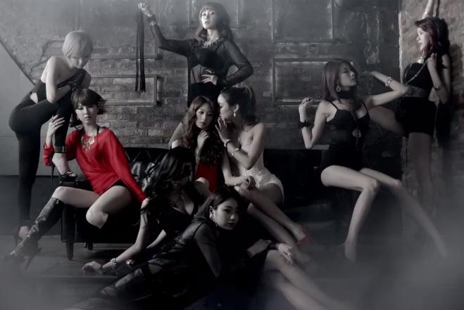 Muses Wild Wild – Nine Muses