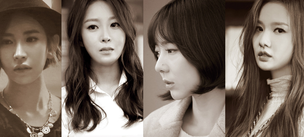 Here I Am – Sunny Hill – KPOPREVIEWED