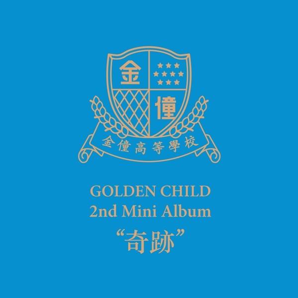 goldenchildmiracle-2