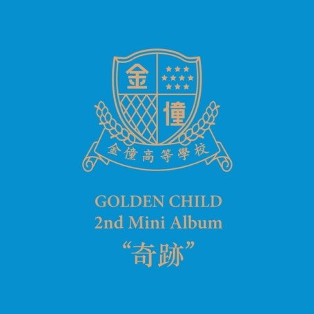 goldenchildmiracle-2