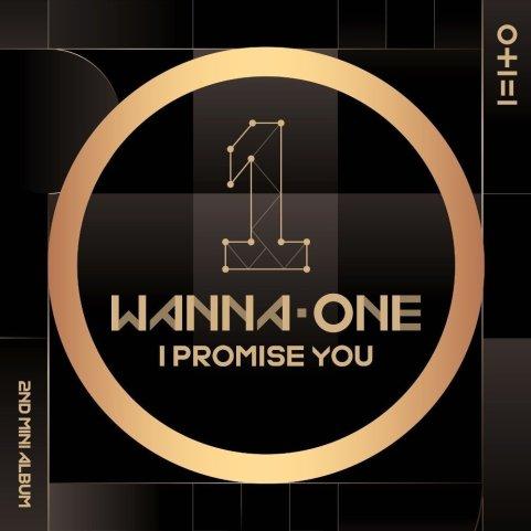 wannaoneIpromiseyou-2