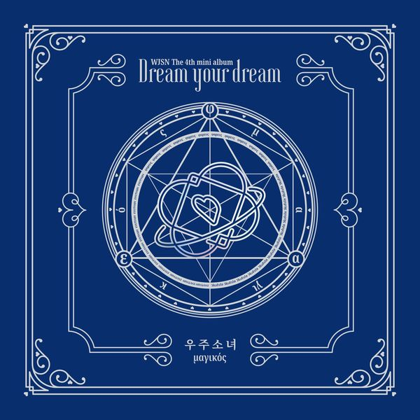 wjsn-dreamyourdream-2