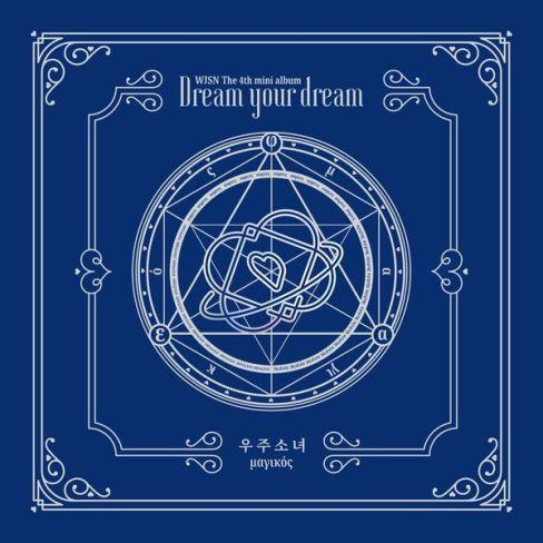 wjsn-dreamyourdream-2
