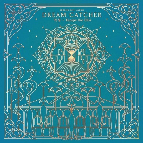 dreamcatcher-escapetheera-2