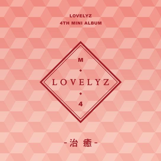 lovelyz-heal-2