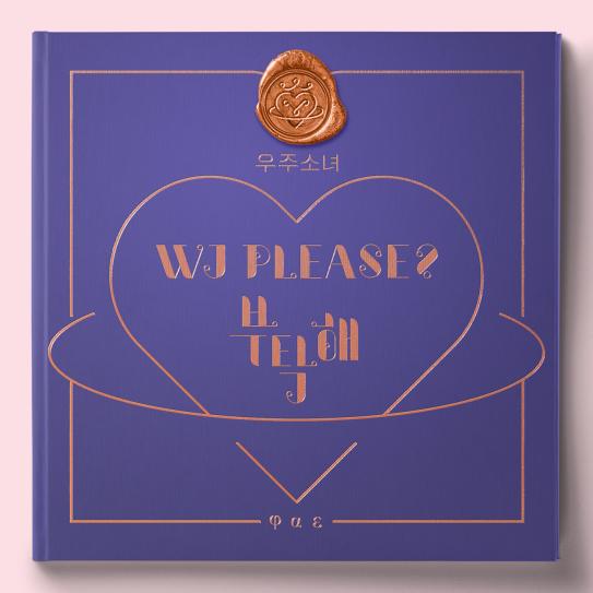 wjsn_wjplease-2.png