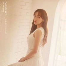wjsn-chengxiao-thesecret-3