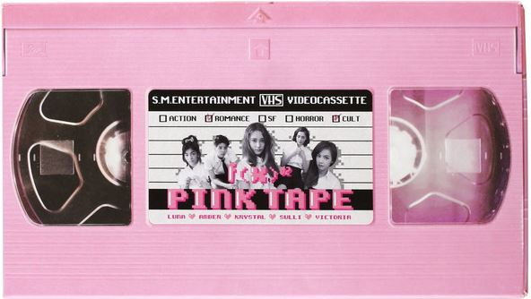 fx-pinktape-2