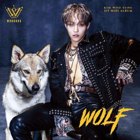 woosung_wolf_2