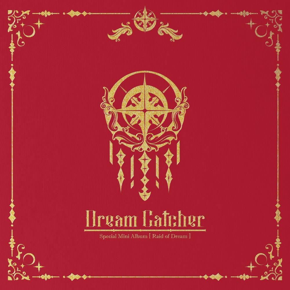 dreamcatcher-raidofdream-2