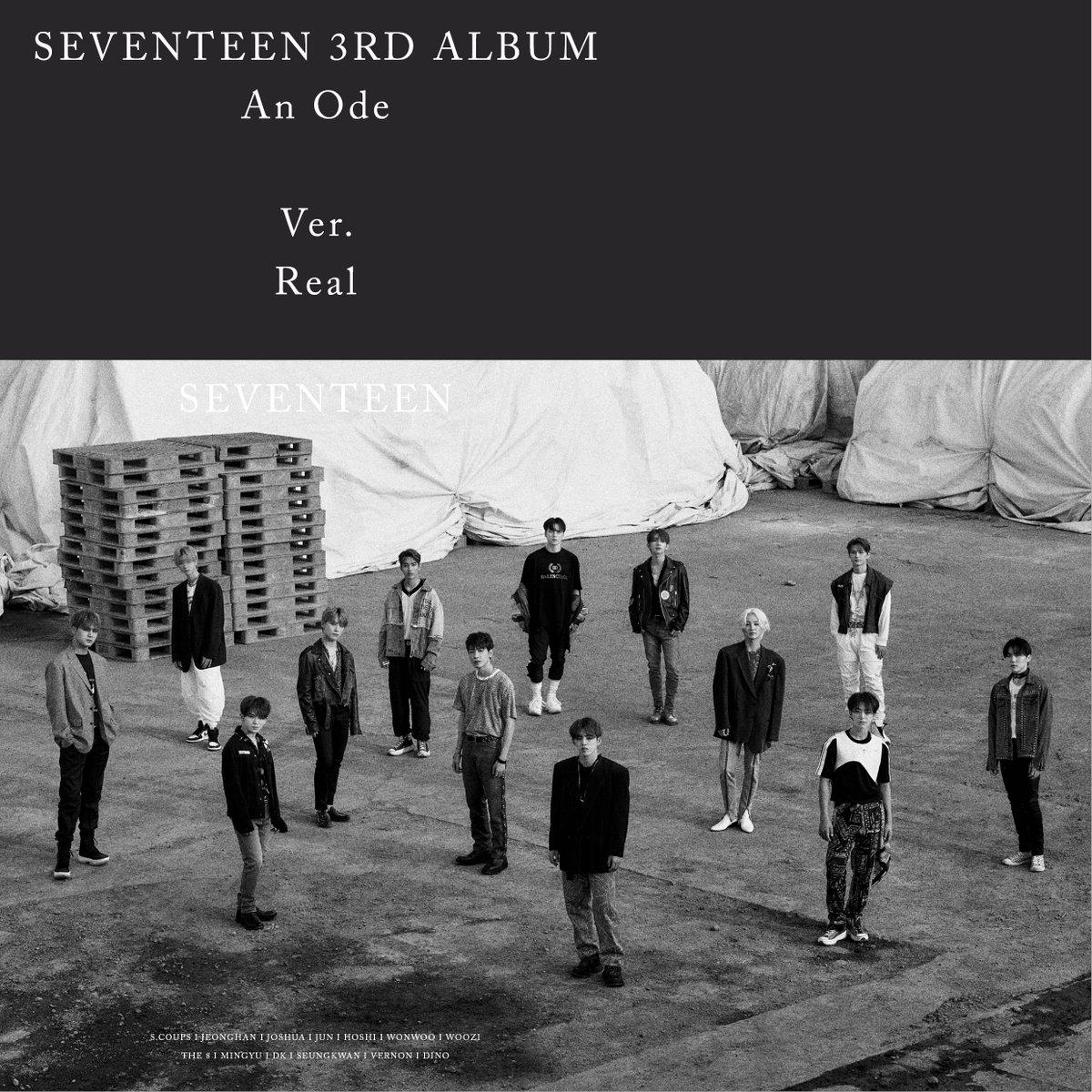 seventeen-anode-3