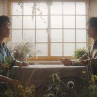 [Review] Paradise - Eric Nam