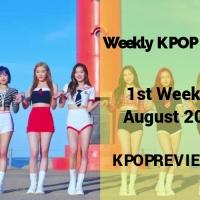 [Weekly Chart] 1st Week of August 2020
